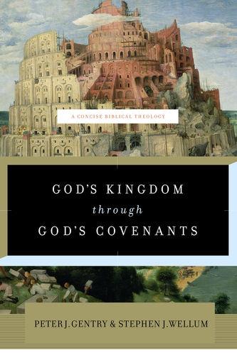 Praising God beside the Sea: An Intertextual Study of Revelation 15 and Exodus 15
